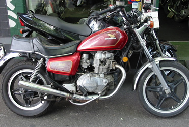 honda cm 250 custom motorcycle cm250c rh chrisharrison net