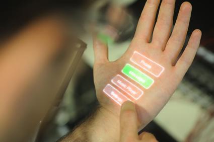 التقنية الجديدة Skinput